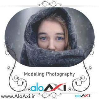 عکاسی مدلینگ را بشناسیم